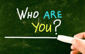 Who are you concept — Stock Photo