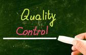 Kvalitetskontroll koncept — Stockfoto