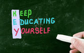 Keep educating yourself — 图库照片