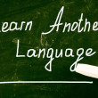 Learn another language! — Stock Photo #54610525
