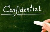 Conceito confidencial — Fotografia Stock