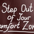 ������, ������: Step out of your comfort zone