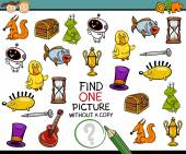 Find single picture game cartoon — ストックベクタ