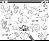 Finde gleiche Bilder Spiel cartoon — Stockvektor