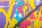 Abstract painting background illustration — Stockfoto