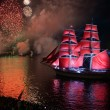 Scarlet Sails Festival — Stock Photo #72471283