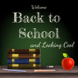 Постер, плакат: Back to school school books EPS 10