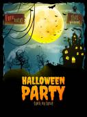 Halloween party poster. EPS 10 — Stock Vector