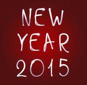 Happy New Year 2015 — Stock Photo