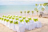 Floral arrangement at a wedding ceremony  — Stock Photo