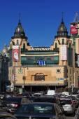 Arena city in Kiev — Stock Photo