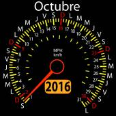 2016 year calendar speedometer car in Spanish, October. Vector i — Wektor stockowy