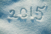 Inscription from number 2015 on snow — Stock Photo