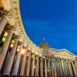 Kazan Cathedral in Saint Petersburg, Russia — Stock Photo #57723019