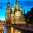 Church of the Savior on Spilled Blood at night in St. Petersburg — Stock Photo #57723079