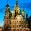 Church of the Savior on Spilled Blood at night in St. Petersburg — Stock Photo #57723083