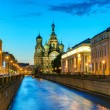 Griboyedov Canal with Church of the Savior on Blood in St. Peter — Stock Photo #58448125