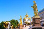 Peterhof Palace (Petrodvorets) in St Petersburg — Stock Photo