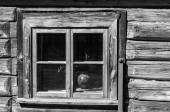 Old wooden window , close-up — Stock Photo