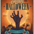 Halloween Zombie Party Poster.  — Stock Vector #53476189