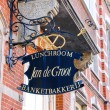 "Signboard candy store ""Jan de Groot"" in the Dutch city of Den Bo — Stock Photo #67030503"