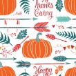 Happy Thanksgiving background — Stock Vector #52859331