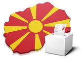 Ballotbox Macedonia — Stock Vector