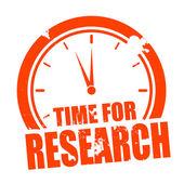 研究のための時間 — ストックベクタ
