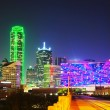 Dallas cityscape — Stock Photo #51975651