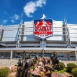 Sports Authority Field — Stock Photo #58789161