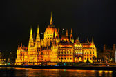 Parliament building in Budapest, Hungary — Stock Photo
