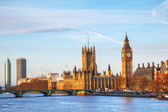 Clock Tower and Houses of Parliament — Stock Photo