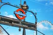 London underground station sign — Stock Photo