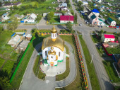Aerial view on temple in honor of the Ascension, — Stock Photo