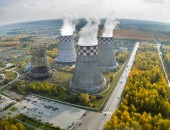City Energy and Warm Power Factory — Стоковое фото