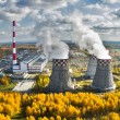 City Energy and Warm Power Factory. Tyumen. Russia — Stock Photo #54402681