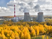 Combined heat and power factory. Tyumen. Russia — Foto de Stock