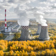 City Energy and Warm Power Plant. Tyumen. Russia — Stock Photo #55321737