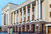 Regional philharmonic hall. Tyumen. Russia — Stock Photo