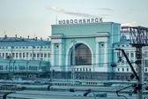 Novosibirsk railway station — Φωτογραφία Αρχείου