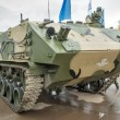 Постер, плакат: Airborne armoured personnel carrier BTR MDM