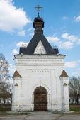 Alexander Nevsky Chapel. Tobolsk — Stock Photo