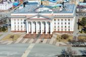 Bird eye view on Tyumen region government. Russia — Stockfoto