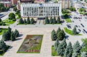 Bird eye view on Tyumen city administration.Russia — Stock Photo