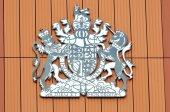 British monarchy symbol — Stock Photo