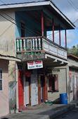 Run down locals cafe in village — Stock Photo