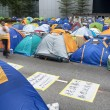 Постер, плакат: Occupy Central in Hong Kong
