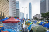 Occupy Central in Hong Kong. — Stock Photo