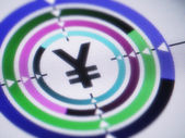 Yen symbol button — Stock Photo
