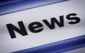 """""""notícias"""" — Fotografia Stock"""